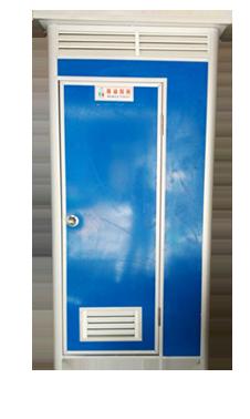 广西泓洁彩钢直排单体移动厕所