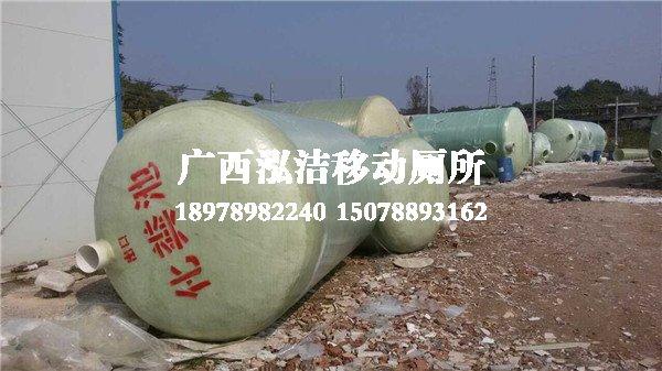 广西南宁化粪池-16方玻璃钢化粪池