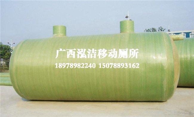 桂林化粪池-25方玻璃钢化粪池