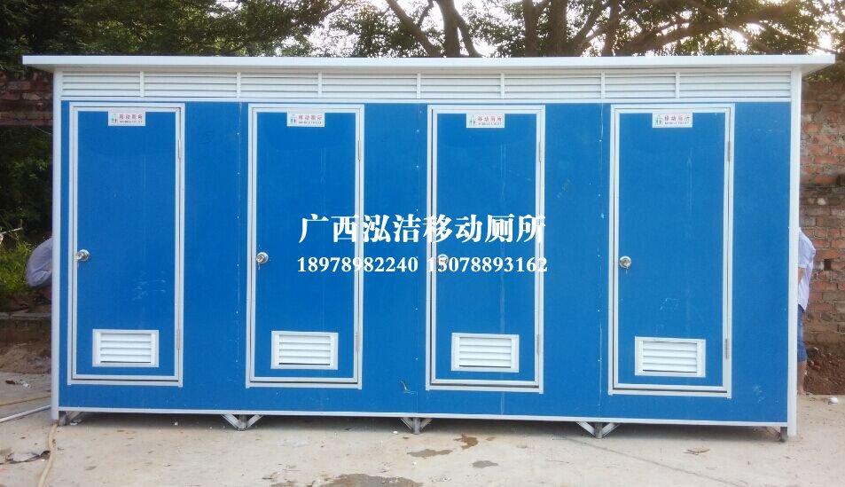 广西泓洁移动厕所-彩钢四连体移动厕所