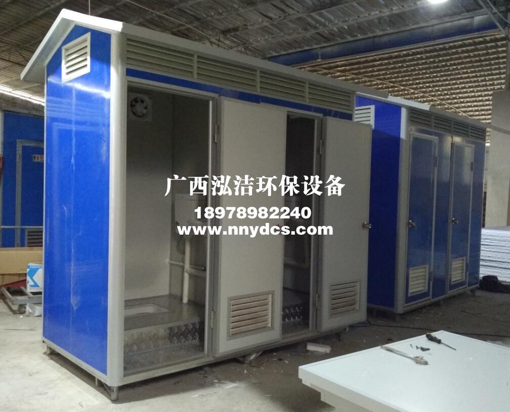 广西移动厕所厂家彩钢豪华型八字顶直排移动厕所