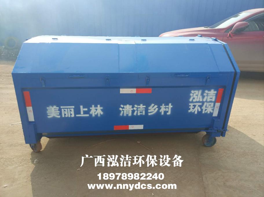 泓洁环保-钩臂垃圾箱/车载垃圾箱