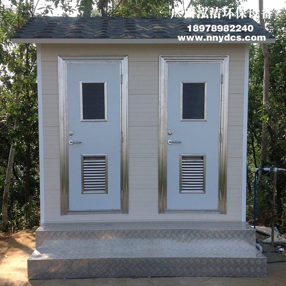 园林式移动厕所-广西泓洁雕花板移动厕所