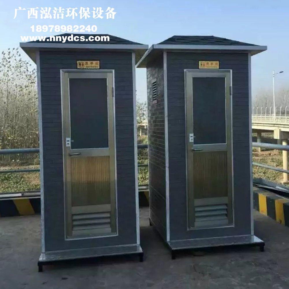 园林景区移动厕所厂家-广西南宁金属雕花板移动厕所