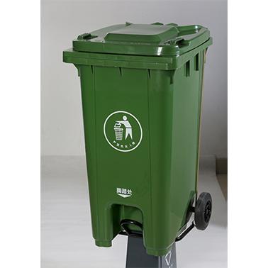 240L中脚踏塑料垃圾桶-泓洁240升中间脚踏塑料垃圾桶