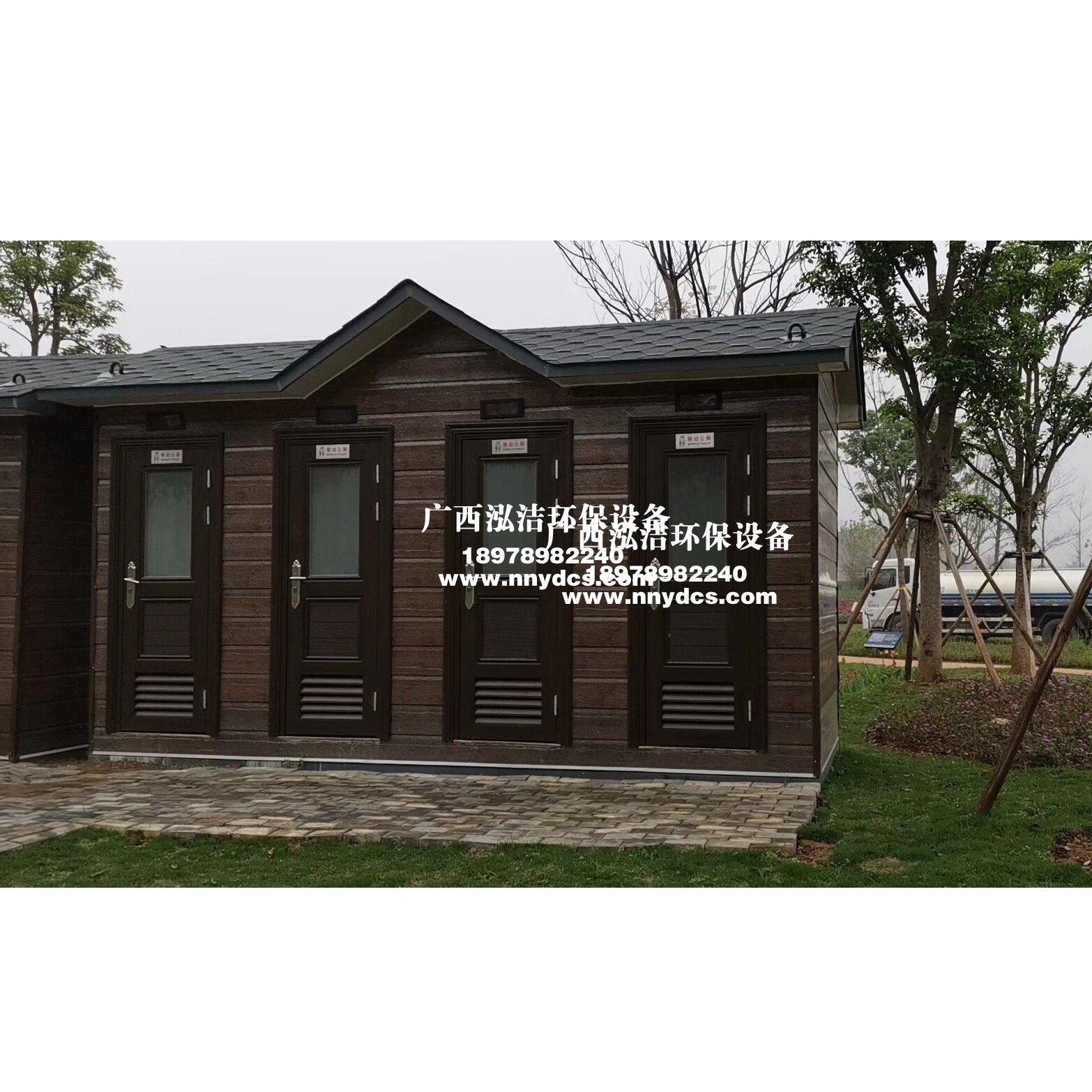 广西南宁金属雕花板移动厕所-定制型移动厕所