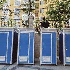 广西移动厕所租赁-泓洁彩钢环保移动厕所出货南宁